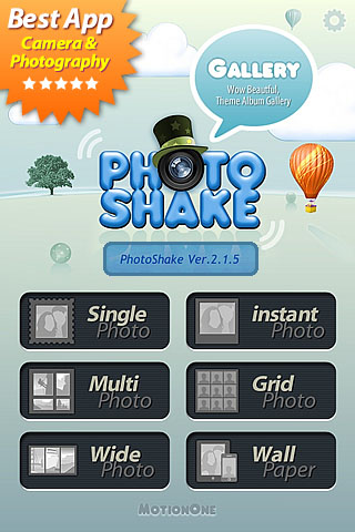 help-version-photoshake-touch