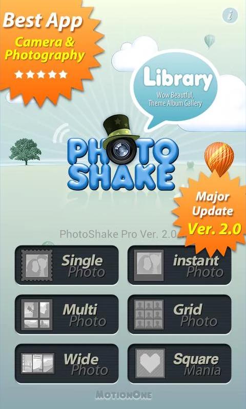 android-photoshake-pro